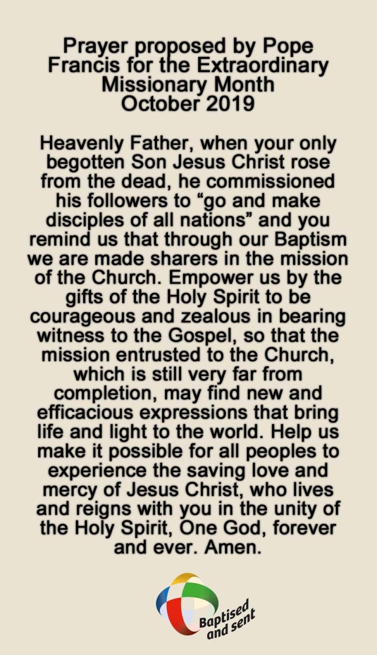 2019 emm prayer card